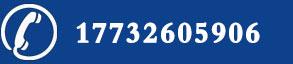 新余商标注册代理电话